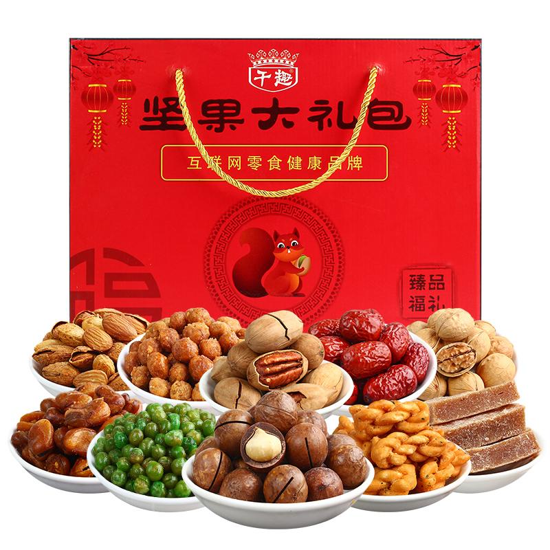 坚果零食大礼包6种口味1208g礼盒装