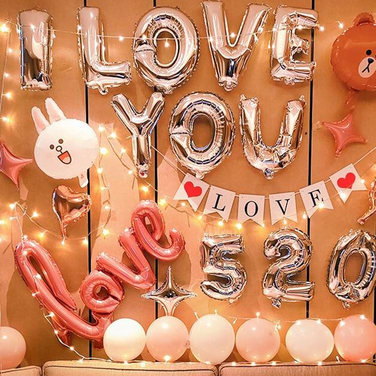 结婚周年纪念日气球装饰品七夕520表白房间场景布置惊喜男女朋友