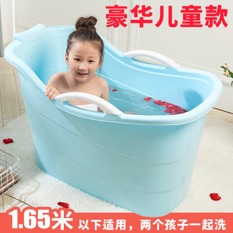 Large children\'s bath barrel bath barrel baby bath bath barrel baby ...