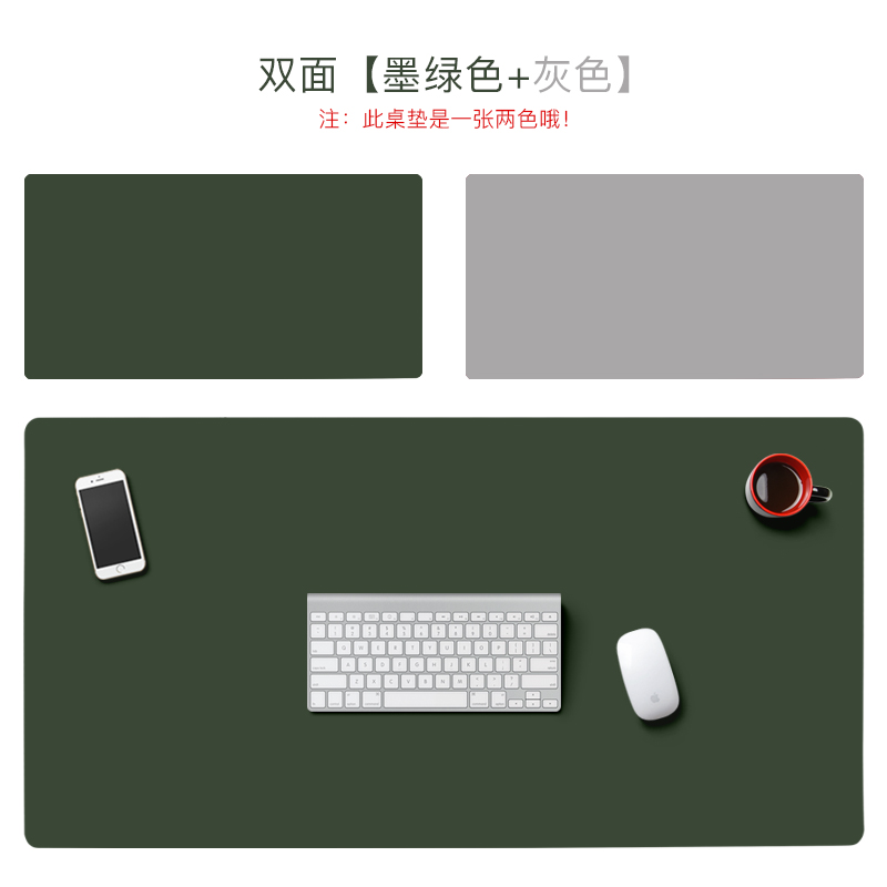 5 55]cheap purchase Laptop pad mat waterproof extra large mouse pad