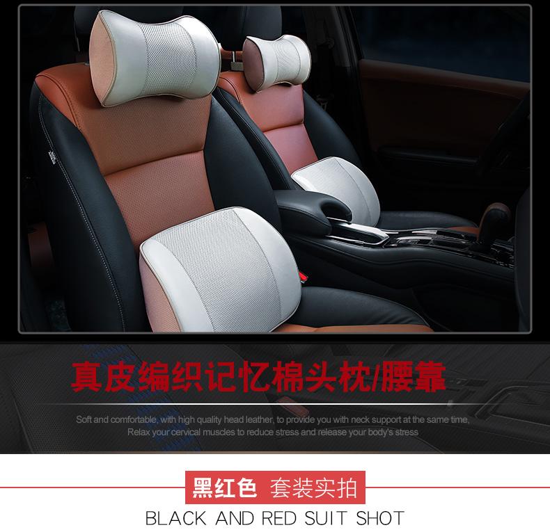西圖頭枕組合改版-4款_12.jpg