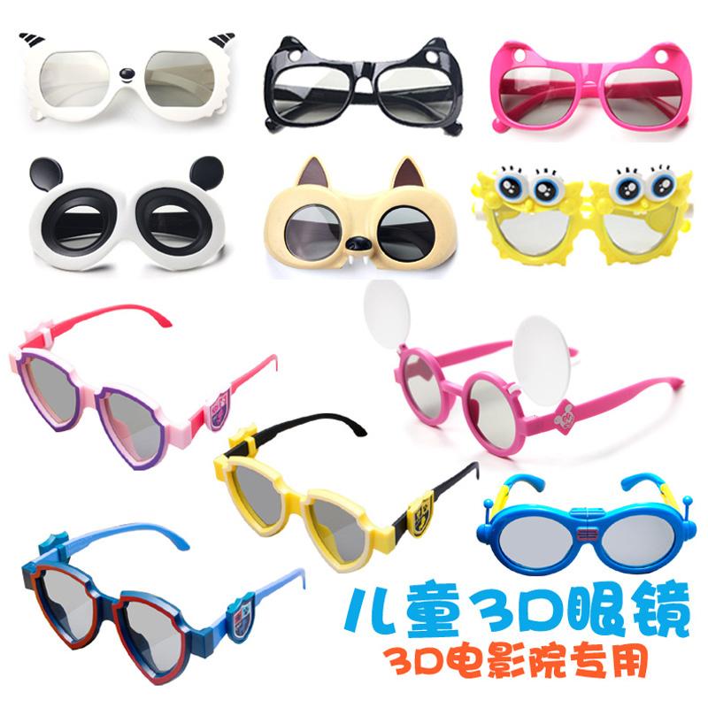 f6ad3c8c18 Cartoon 3D glasses children baby cinema dedicated Reald not flash round polarized  polarization 3D TV Universal