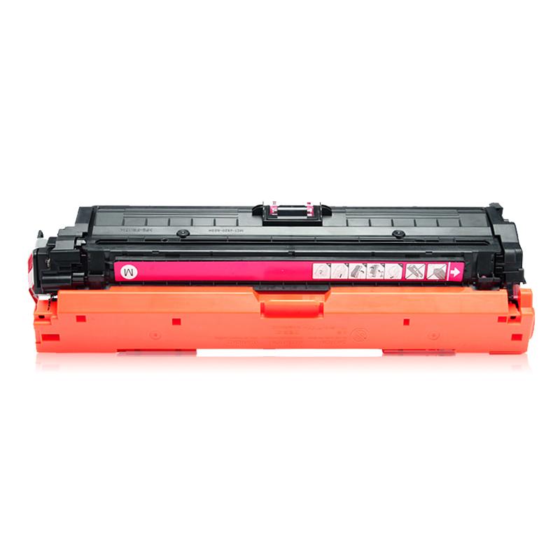 标点适用HP惠普CE740硒鼓优惠价20元销量140件