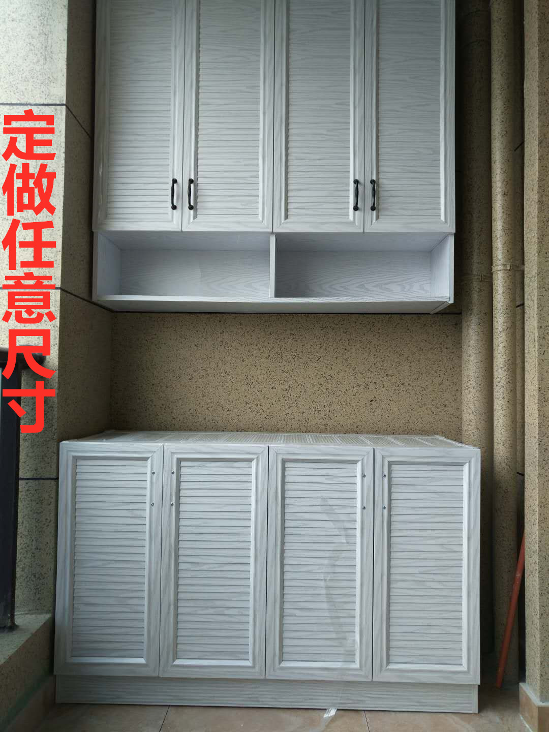 Usd 29 82 Custom Space Aluminum Balcony Locker Aluminum Alloy Hanging Cabinet Shoe Cabinet Bathroom Cabinet Kitchen Locker Locker Locker Close Cabinet Wholesale From China Online Shopping Buy Asian Products Online