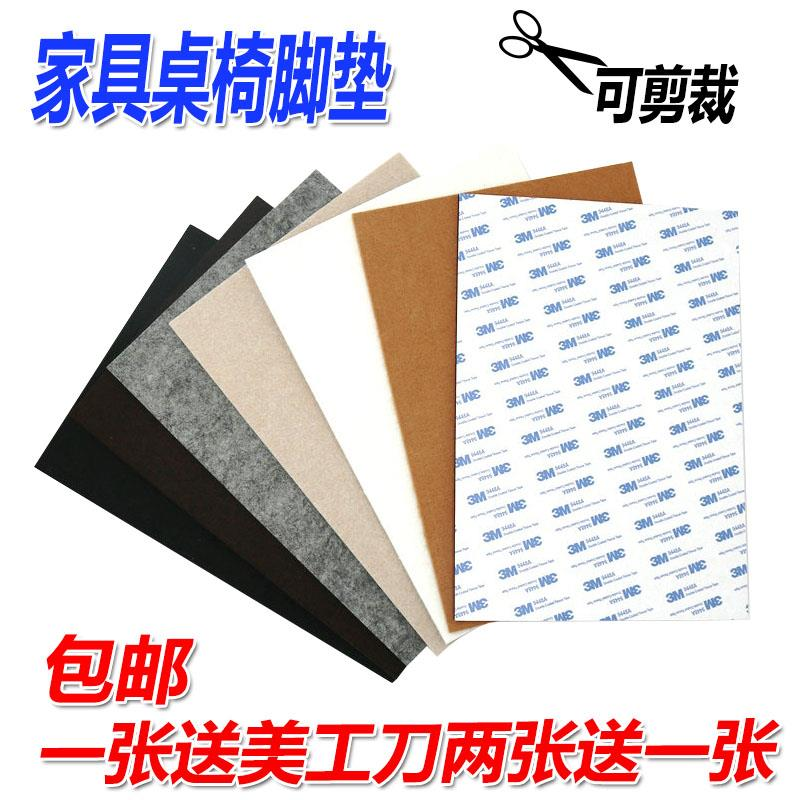 Padded Felt Tables And Chairs Pads Chair Pads Furniture Protector Table Mat  Pad Chair Foot Wear Resistant Floor Mats