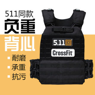 511 Viking tactical vest vest weight running bostrios can train red sea operation with paragraph