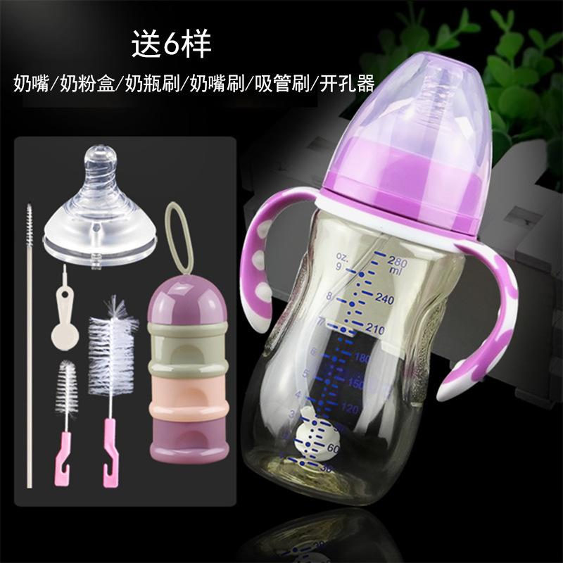 PPSU奶瓶宽口径耐摔带手柄自动吸管宝宝防胀气奶瓶大号防摔大宝宝