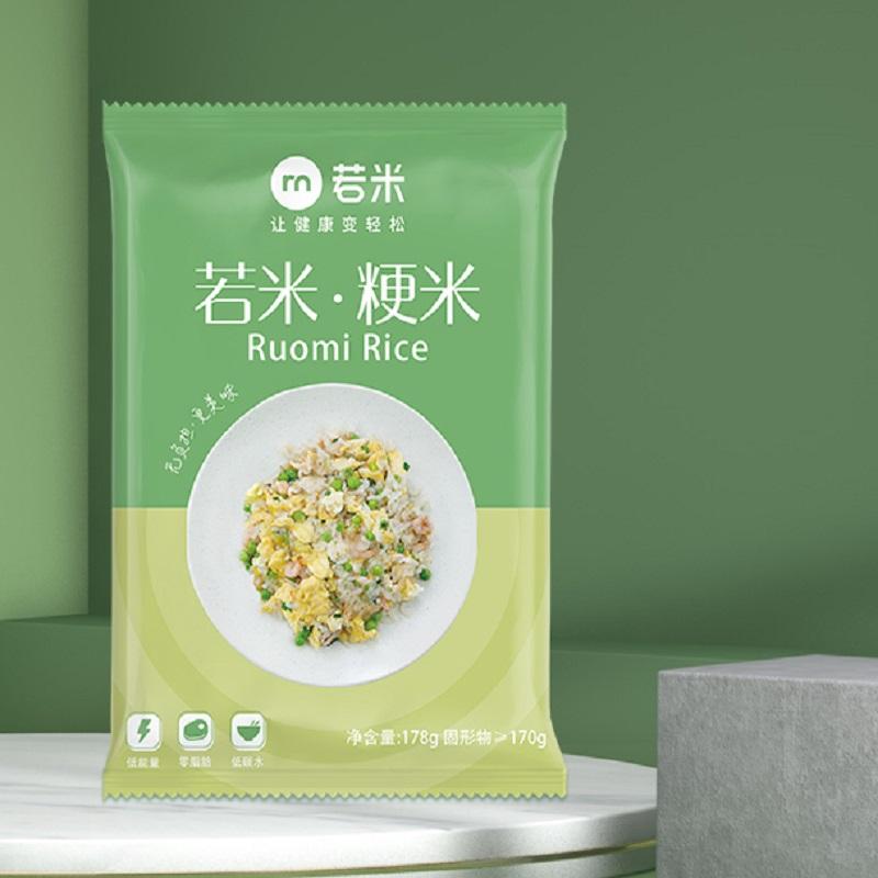 若米无糖精魔芋米饭糖尿饼病人控糖低碳营养生酮主食即食方便米饭