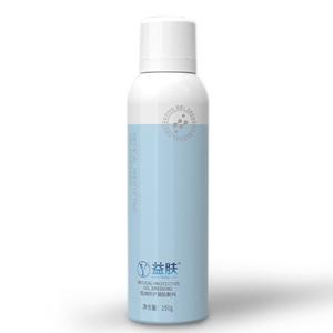 益肤医用修复敏感肌防护喷雾