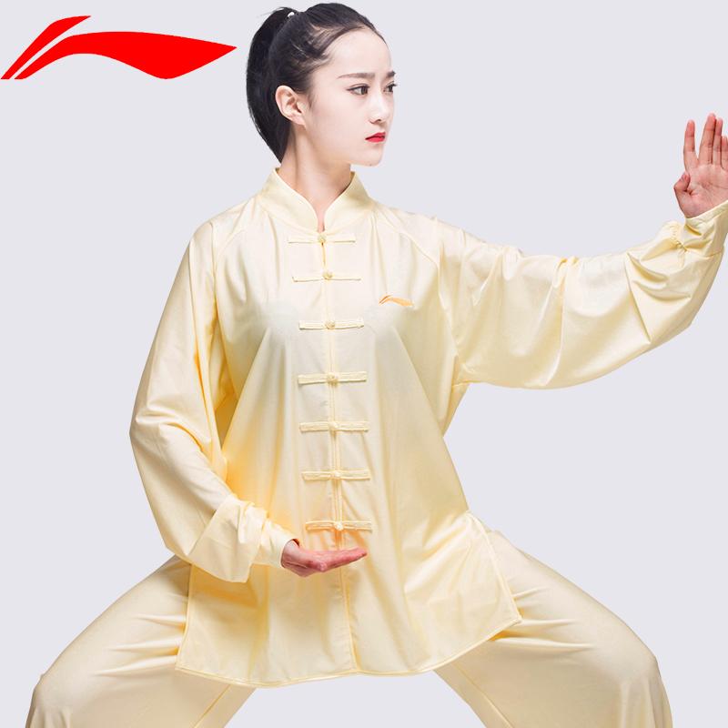 李宁太极服 女练功服夏秋季透气弹力武术服装团队晨练比赛服正品