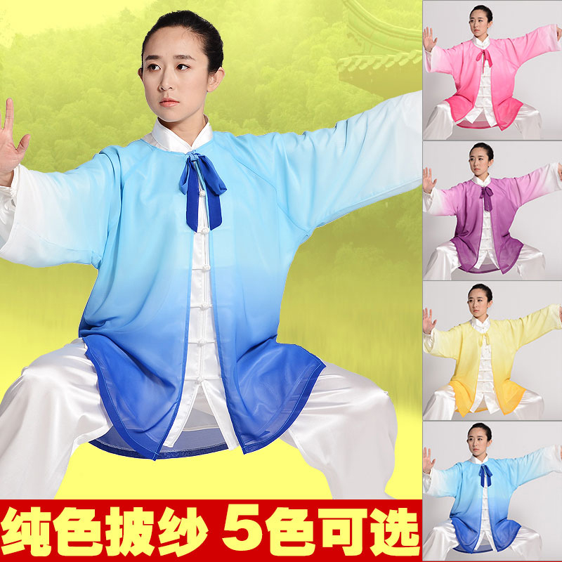 687c48ba2 Tai Chi Clothing female spring and summer Tai Chi Clothing drape male  chiffon gradient drape morning training clothing martial arts practice  clothes fresh ...