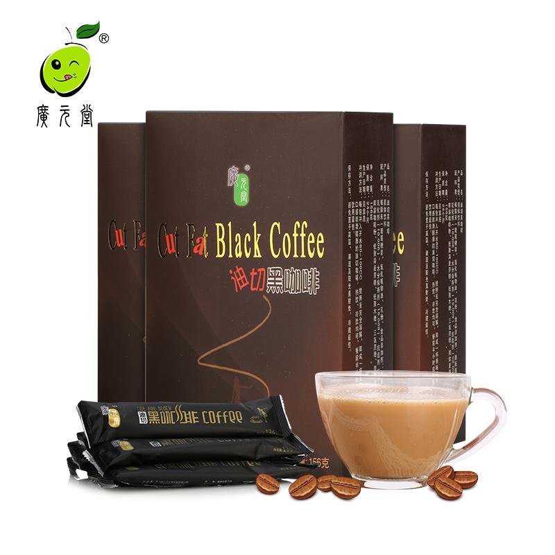 广元堂油切黑咖啡纯咖啡无添加无蔗糖脂肪酵素g7速溶黑咖啡粉156g