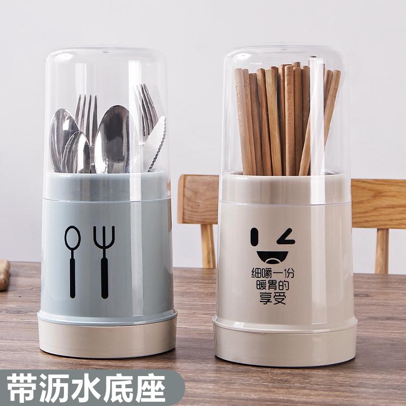 带盖防尘筷子架塑料筷子筒 厨房餐具收纳架沥水筷子盒勺子置物架