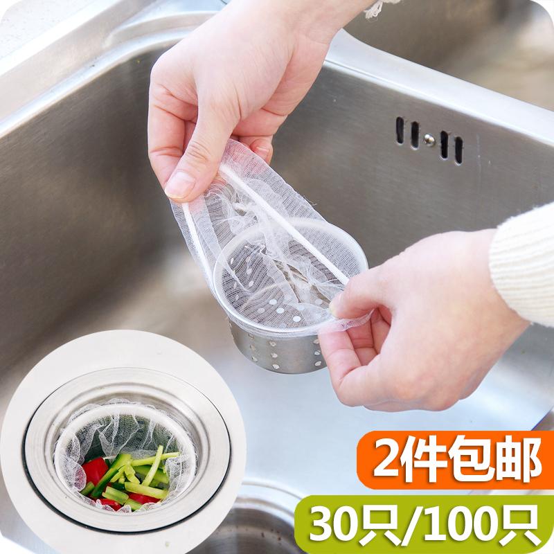 Кухня дренаж рот инвалид шлак фильтрация мешки для мусора противо блок пробка блюдо бассейн модель гидратация аквариум мусор фильтр вода вырезать мешок