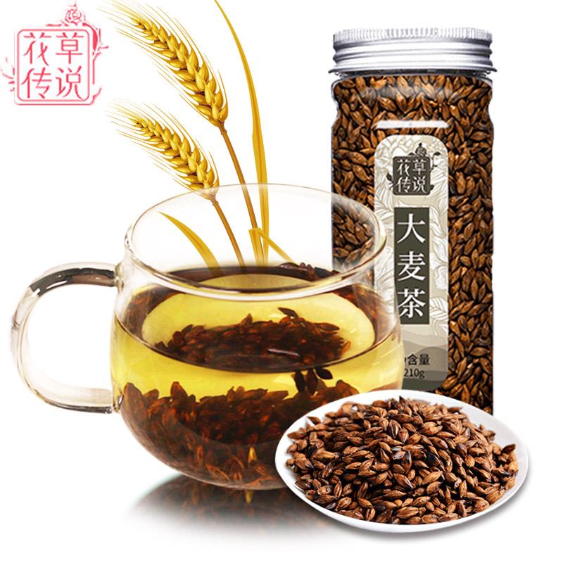 【买1发4】清香大麦茶共870g