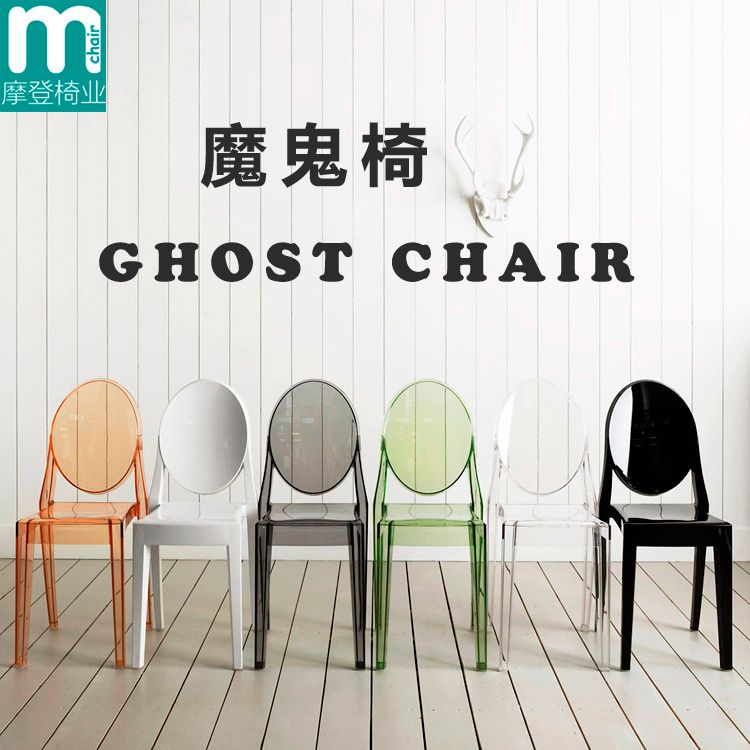 usd 66 07 the devil chairs ghost chairs clear acrylic dining chairs