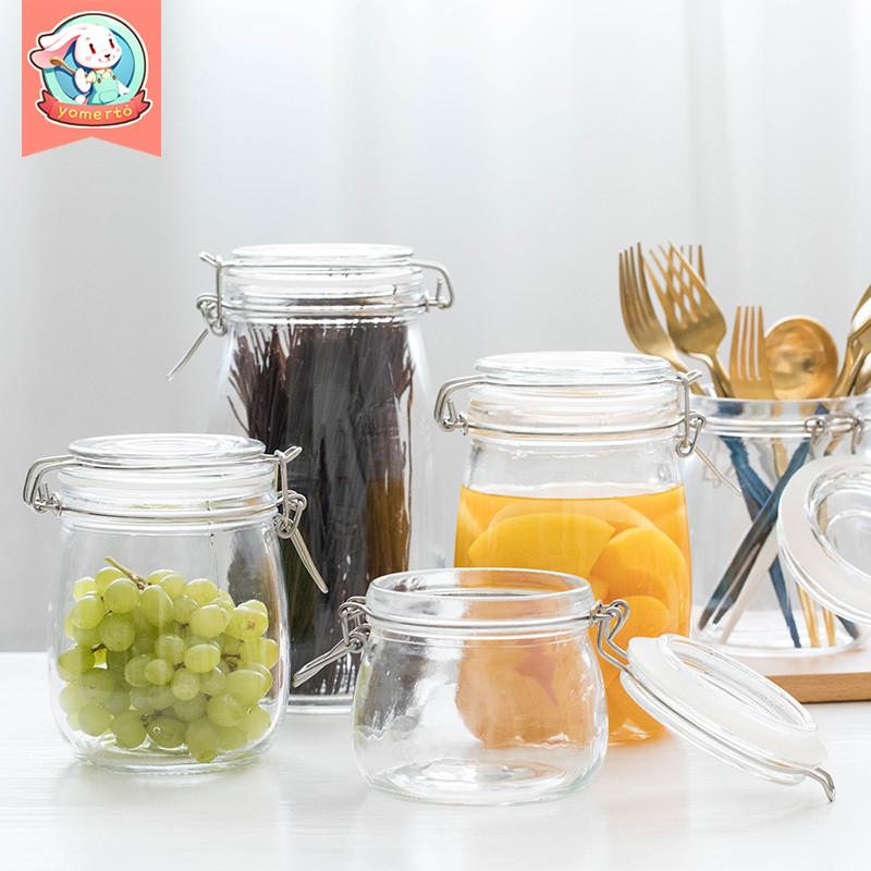 Yomerto圆形带盖玻璃罐食品罐零食密封罐家用罐子罐储物杂粮大号