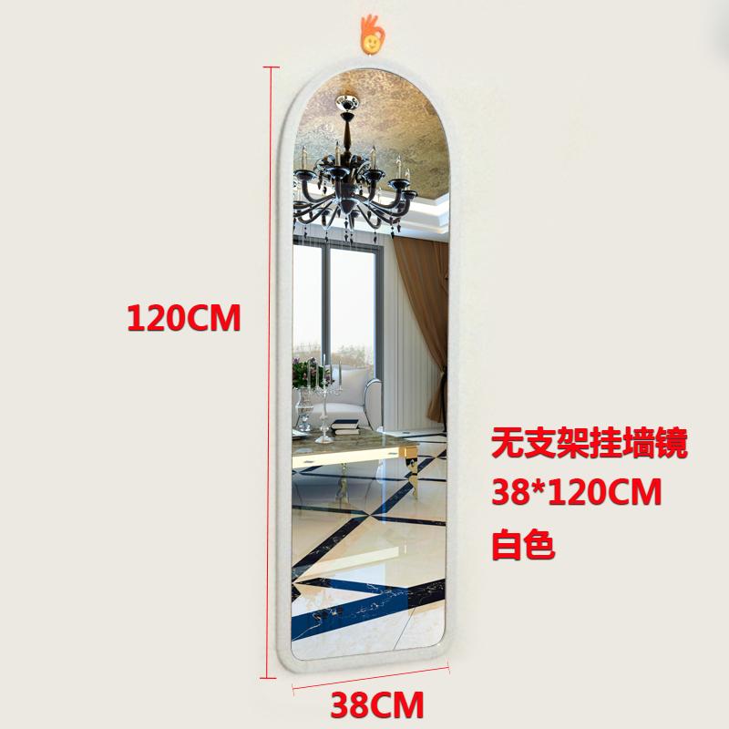 Без Кронштейн 38 * 120 см белый (Hanging зеркало )