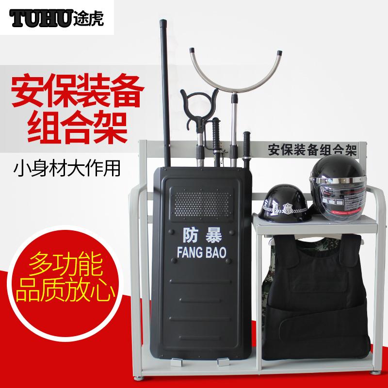 Giá thiết bị chống bạo động, giá đỡ gậy an ninh, tấm chắn chống bạo động, tổ hợp nĩa thép, tủ trưng bày thiết bị an ninh Giá treo thiết bị - Bảo vệ / thiết bị tồn tại