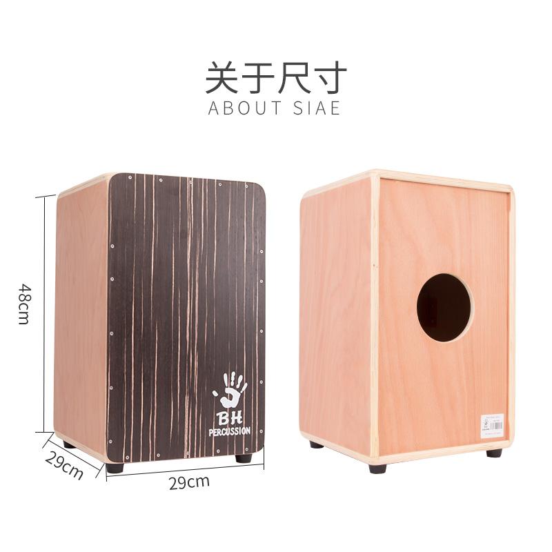 ЧД руки макро-барабану карта кахон Кахон барабан коробка барабан на деревянную коробку снимать фламенко коробка барабан Бесплатная доставка