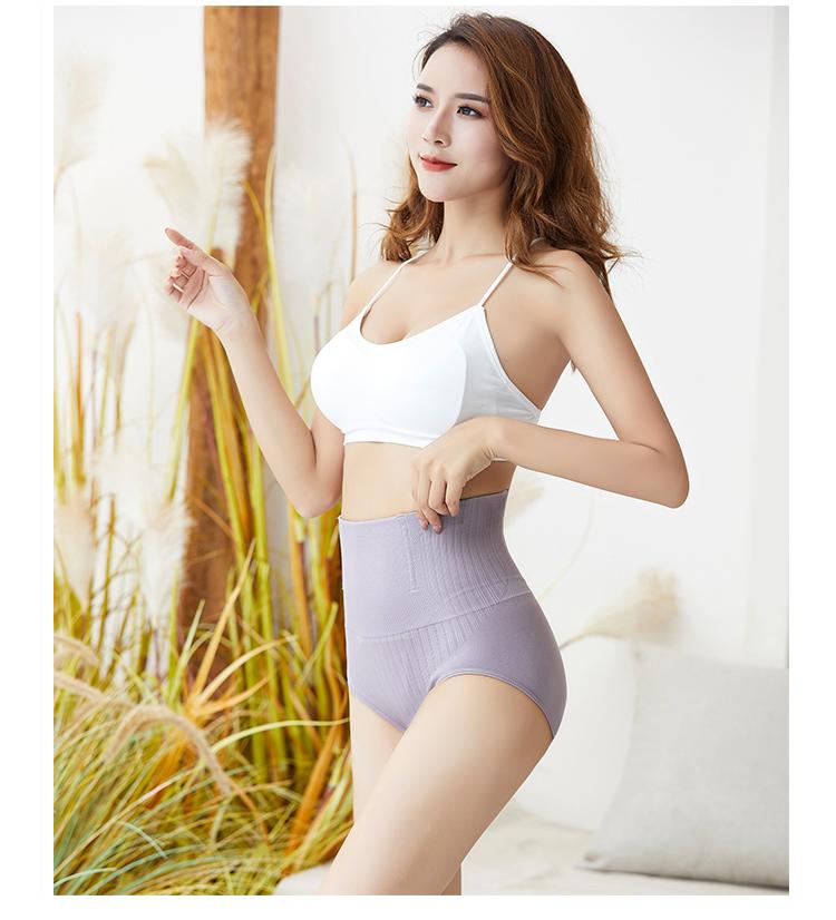 产后束腹内裤女提臀塑形高腰束缚收胃紧身收小肚子束腰束身瘦身详细照片