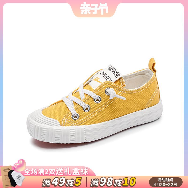 回力童鞋女童鞋子儿童帆布鞋2019新款春女孩小白鞋韩版男童板鞋潮_天猫超市优惠券