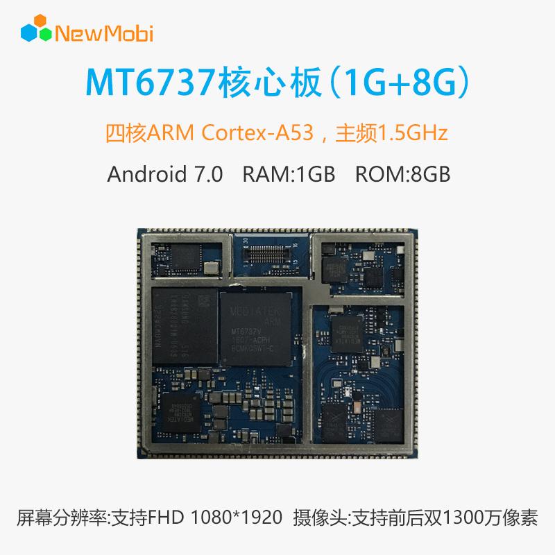 Mt6737 Custom Rom