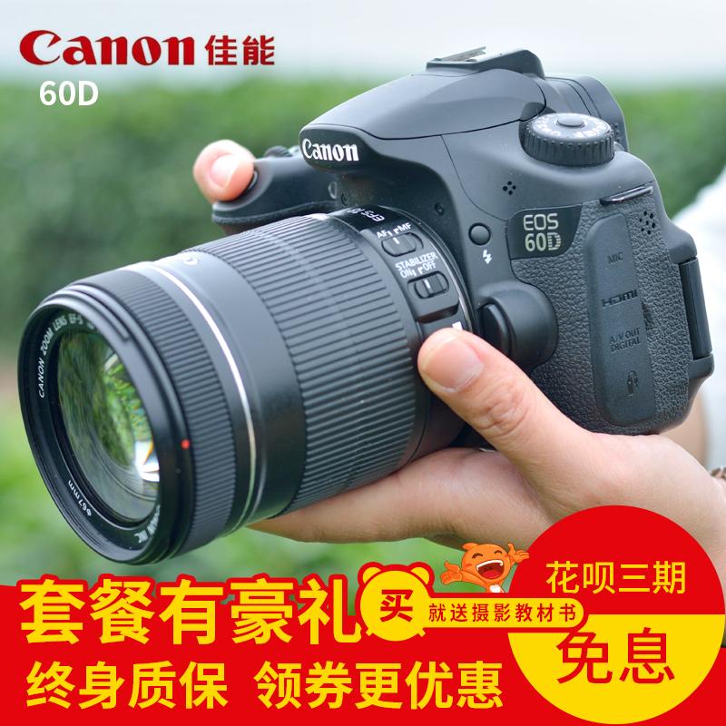 Canon EOS 60D 70D 80D WiFi used SLR HD mid-range digital camera travel home
