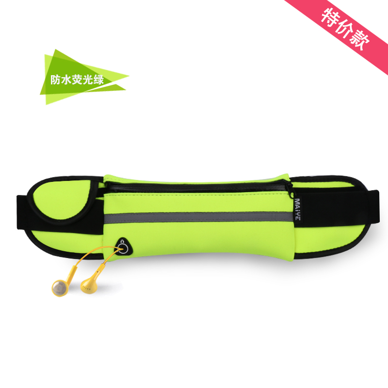 Fluorescent green waterproof special offer