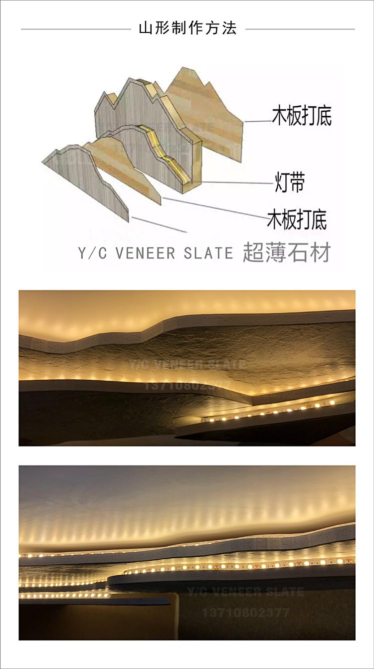 德国技术进口超薄岩板柔性可弯曲石材拓採岩外墙软瓷薄石板斜条纹