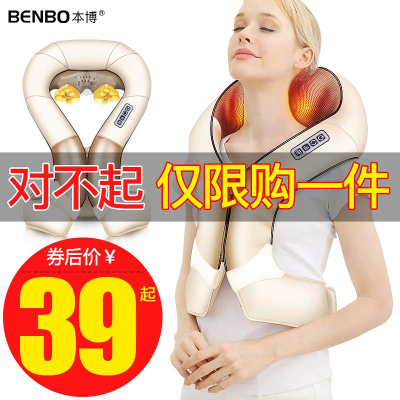 Плечо шея массажеры инструмент шея модель талия плечо плечо молоток борьба массирование шейного позвонка шея шея плечо отопление домой шаль