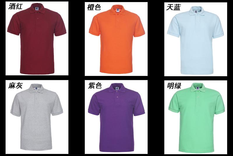 [Khuyến mãi 59 nhân dân tệ hai] polo áo sơ mi ngắn tay áo lỏng màu rắn kích thước lớn của nam giới kinh doanh bình thường ve áo T-Shirt tùy chỉnh áo cotton nam