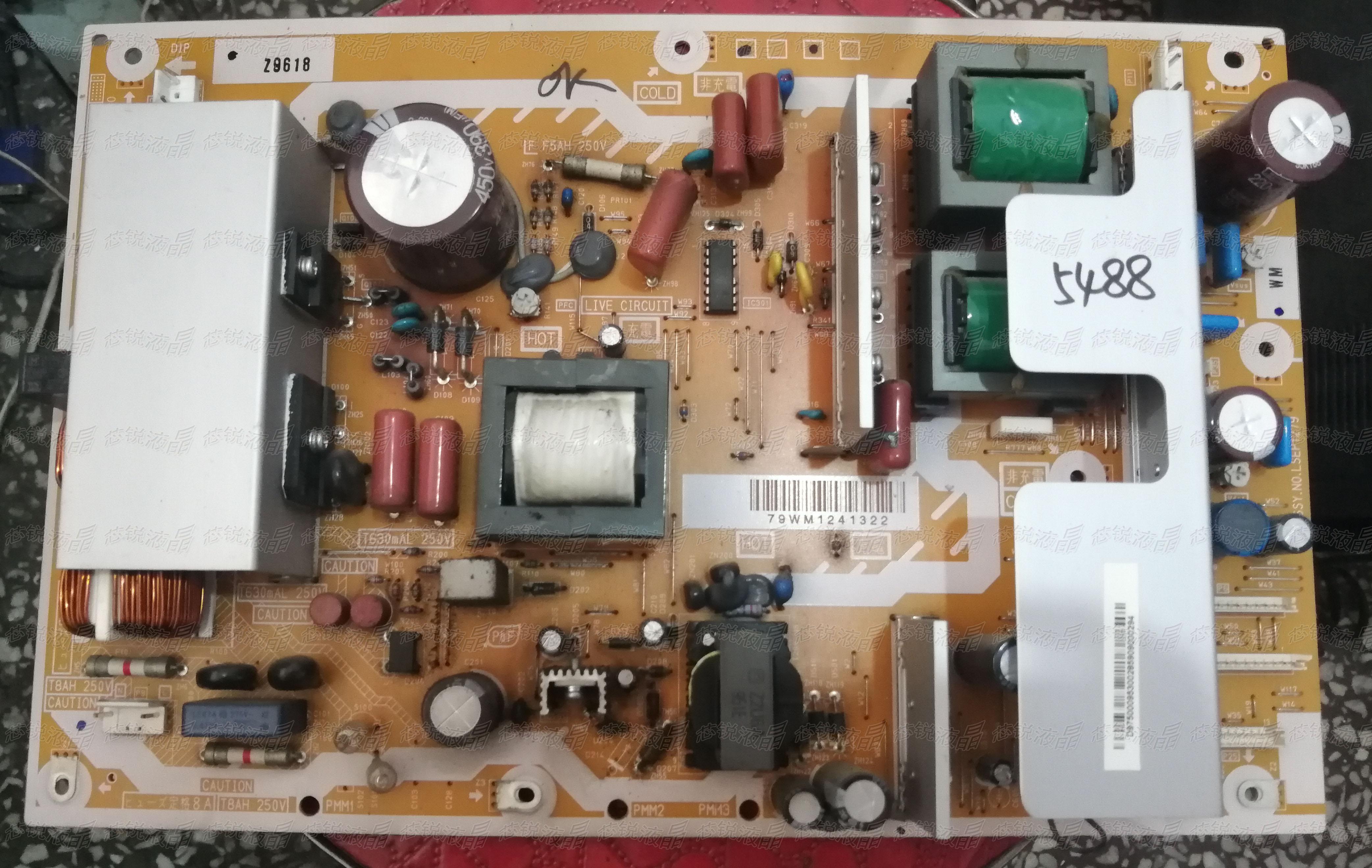电源松下LSJB1279-2ASSY.N0.LSEP1279(5488)