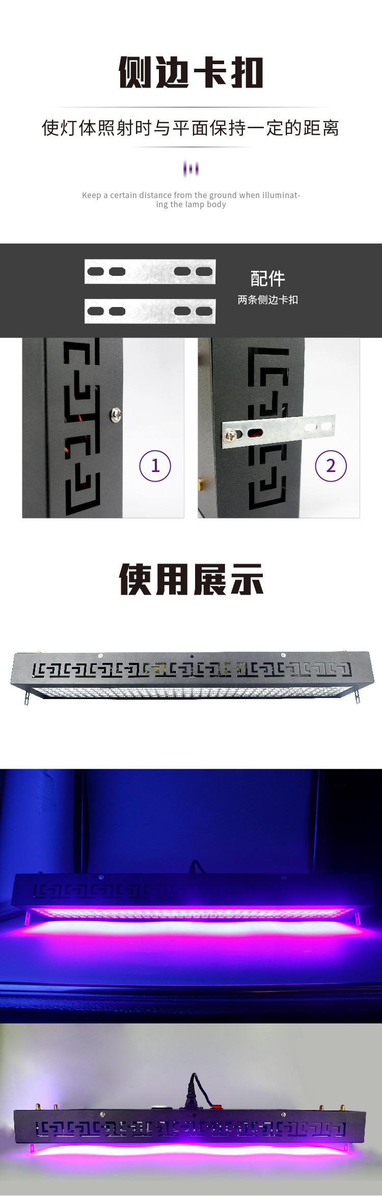 工业高效led紫外线UV固化灯无影滴胶大功率晒版荧光画干燥固化机