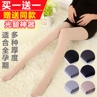 Pregnant women's stockings spring and autumn leggings belly lift adjustable anti-snaking thin section stepping on the foot tights socks during pregnancy