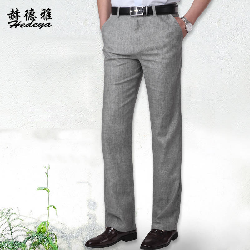 赫德雅 新款男士亚麻休闲长裤