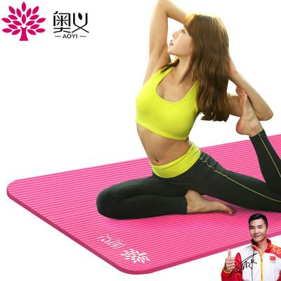 奥运冠军代言【奥义】瑜伽垫健身舞蹈垫