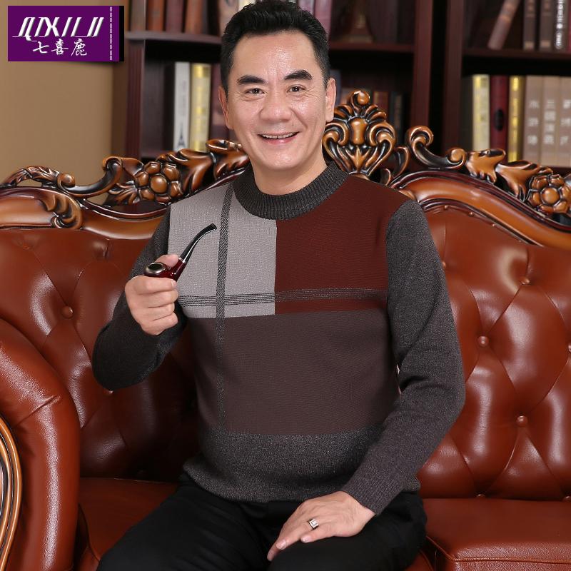 【七喜鹿】秋冬厚款爸爸针织衫长袖毛衣