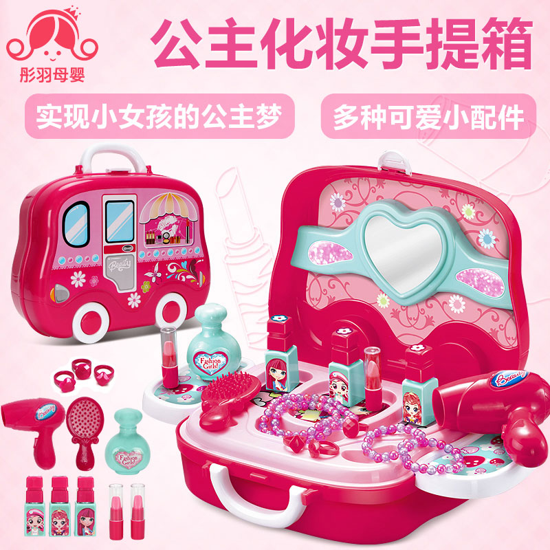 Childrens Cosmetics Set Toy Makeup Box Princess Girl 3 4 5 Years Old