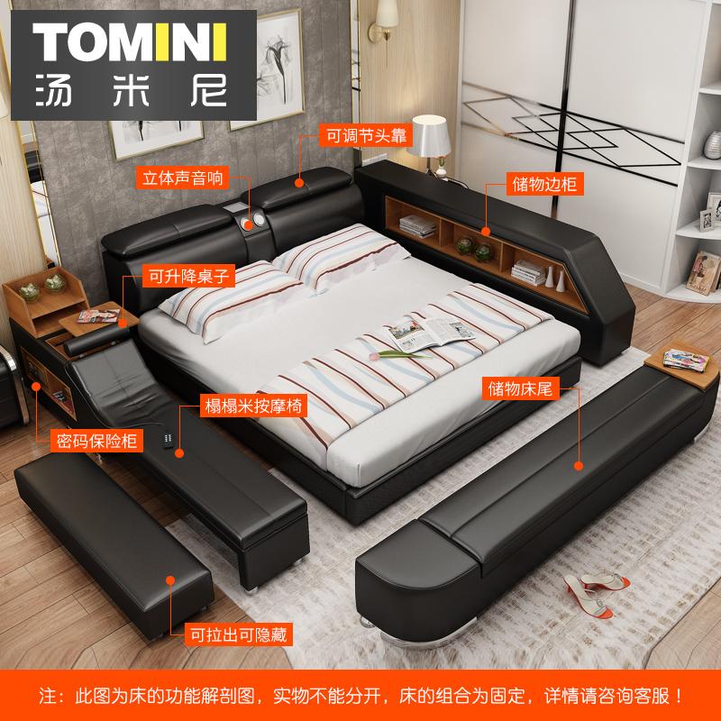 Usd Multi Functional Modern Minimalist Master Bedroom Massage Smart Leather Bed Tatami