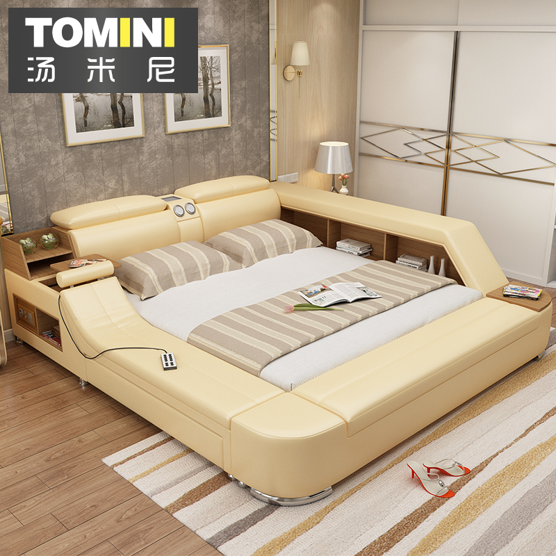 Usd Massage Smart Leather Bed Tatami Bed Multifunctional Double Bed 1 8 M Storage