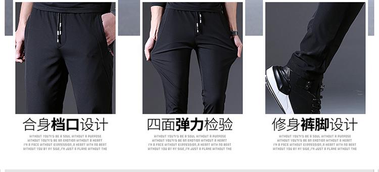 Mùa hè của nam giới thường quần bó sát lỏng Hàn Quốc phiên bản của xu hướng Harlan người đàn ông giản dị của quần mỏng phần Mỏng mùa hè người đàn ông
