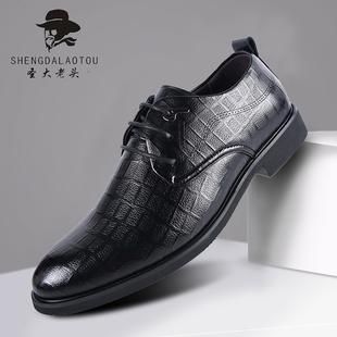 圣大老头2019新款商务休闲男士皮鞋