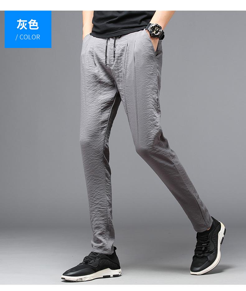 Playboy băng lụa quần nam phần mỏng Hàn Quốc phiên bản của xu hướng của quần thể thao nam mùa hè căng chân quần âu người đàn ông