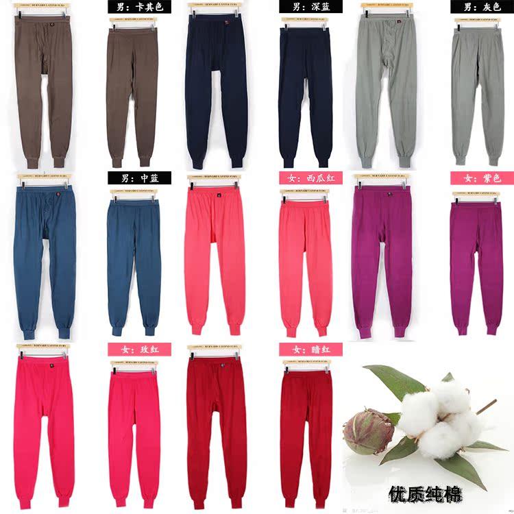 Pantalon collant Moyen-âge B3658 en coton - Ref 775879 Image 7