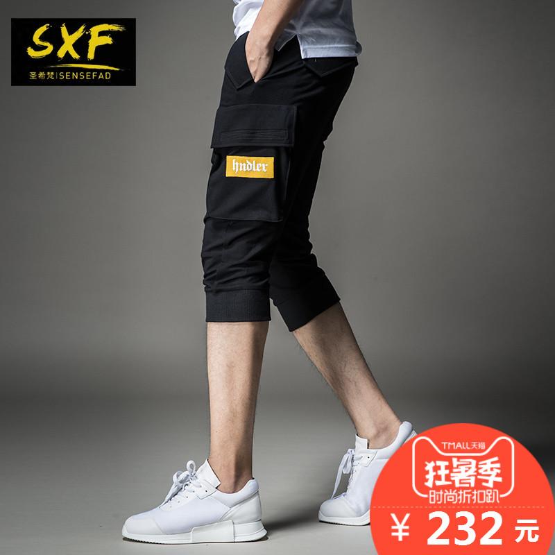 SXF San Xi Fan bảy quần nam 2018 mùa hè đa túi yếm feet Slim triều thương hiệu quần của nam giới