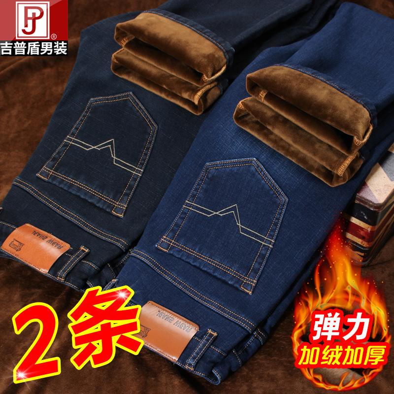 【大牌吉普盾】加绒加厚保暖弹力牛仔裤