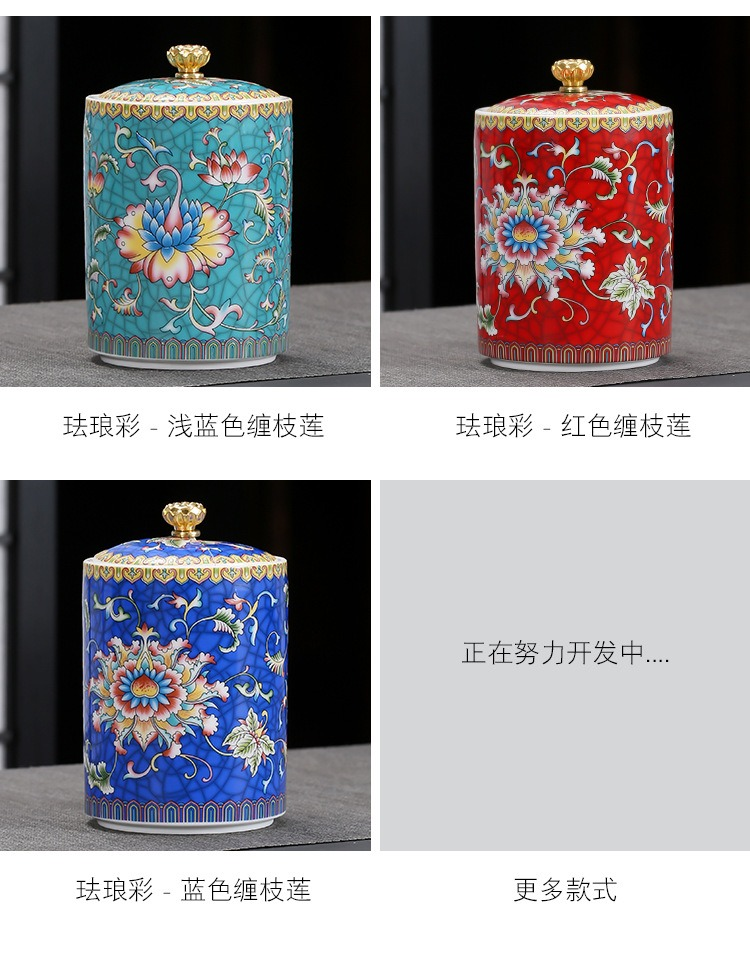 Key-2 Luxury light colored enamel violet arenaceous caddy fixings box of small seal pot portable canned household gift box packaging mercifully tea tea