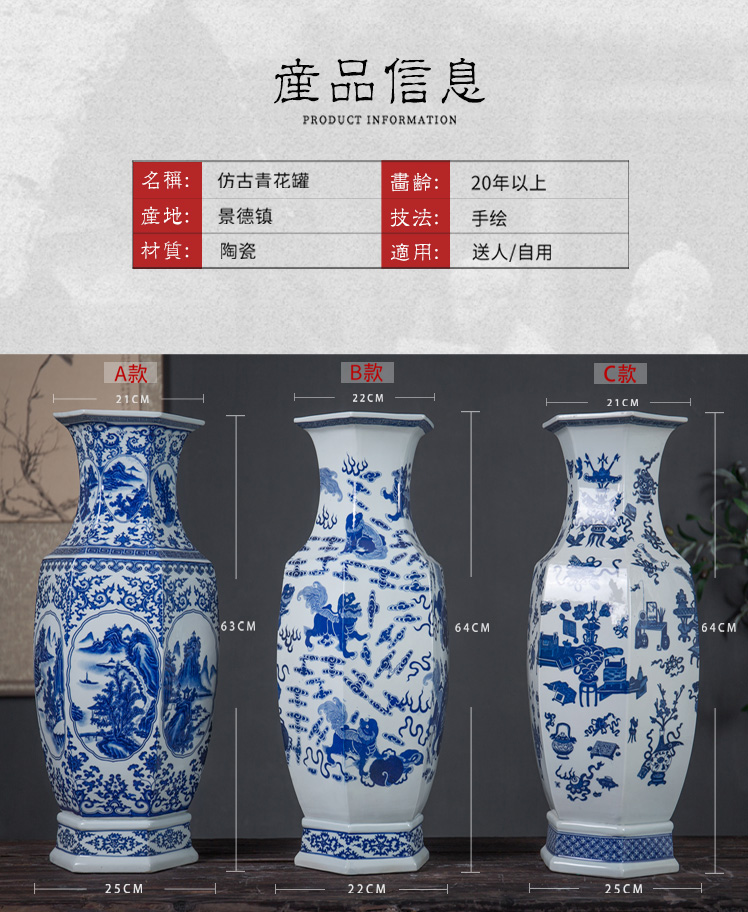 Jiangnan landscape between blue and white porcelain vase jingdezhen ceramic tea example Chinese style household adornment furnishing articles