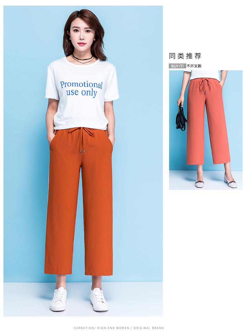 休闲阔腿裤夏季侧条纹开叉裤女